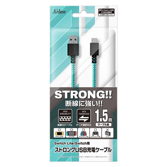 【新品】SwitchLite/Switch用 ストロングUSB充電ケーブル(1.5m)(ターコイズ)