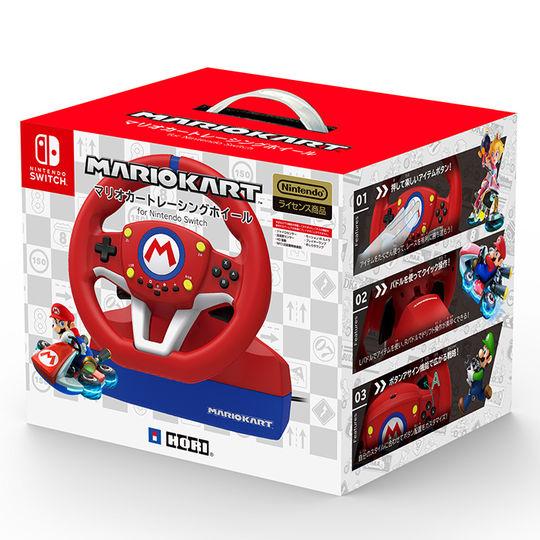 【中古】マリオカートレーシングホイール for Nintendo Switch