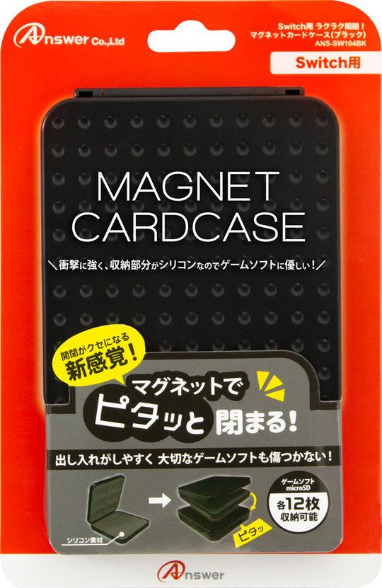 【新品】Switch用マグネットカードケース ブラック