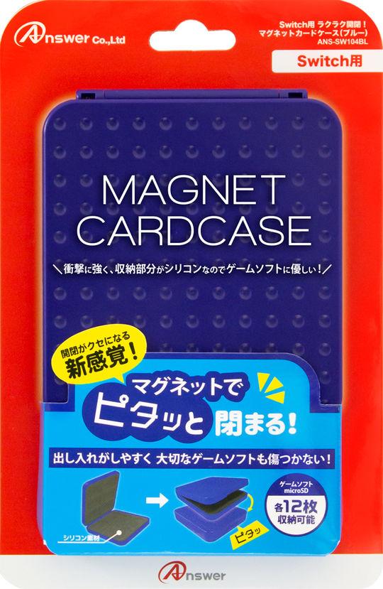 【新品】Switch用マグネットカードケース ブルー