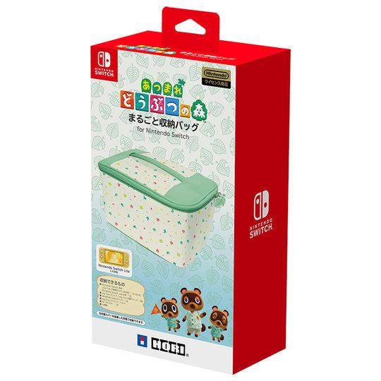 【新品】あつまれ どうぶつの森 まるごと収納バッグ for Nintendo Switch