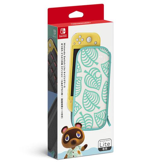 【新品】Nintendo Switch Liteキャリングケース あつまれ どうぶつの森エディション 〜たぬきアロハ柄〜(画面保護シート付き)
