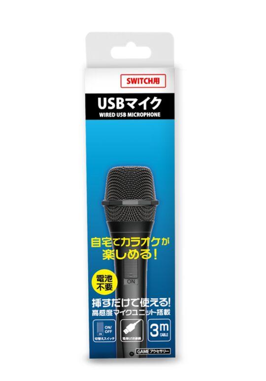 【新品】SWI USBマイク 3M ブラック