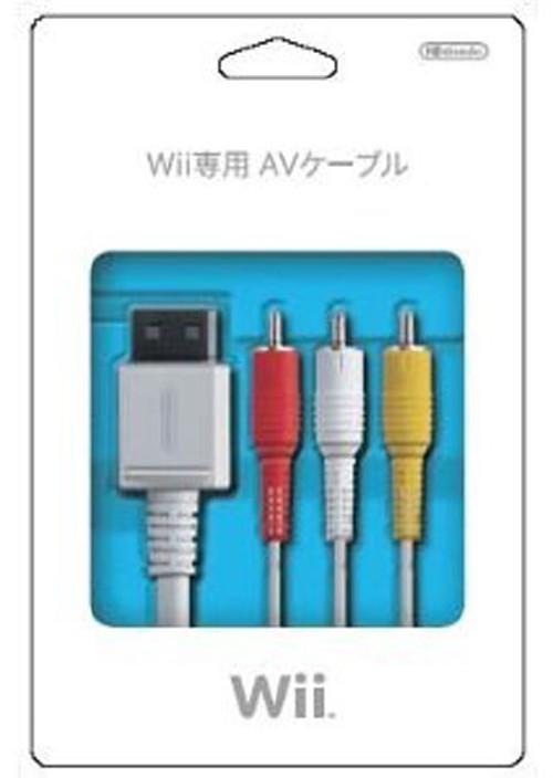 【中古】Wii専用AVケーブル