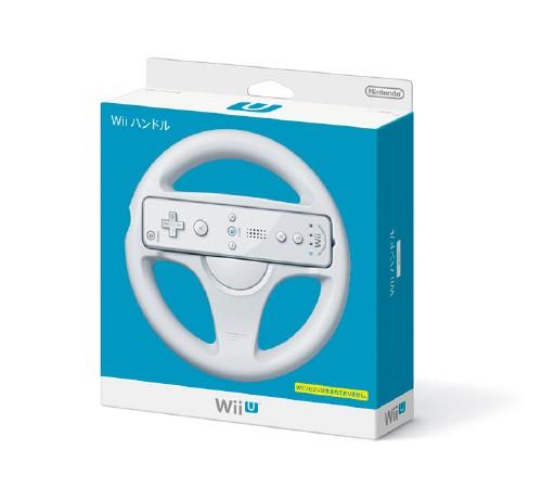 【中古】Wiiハンドル