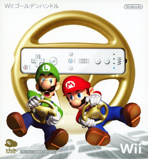 【中古】Wiiゴールデンハンドル