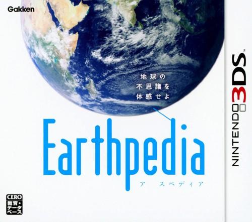 【中古】Earthpedia(アースペディア)
