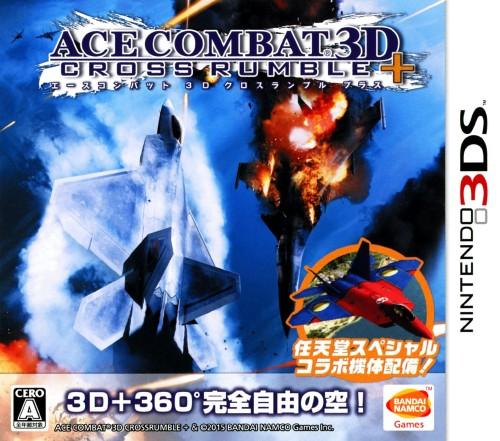 【中古】エースコンバット 3D クロスランブル +
