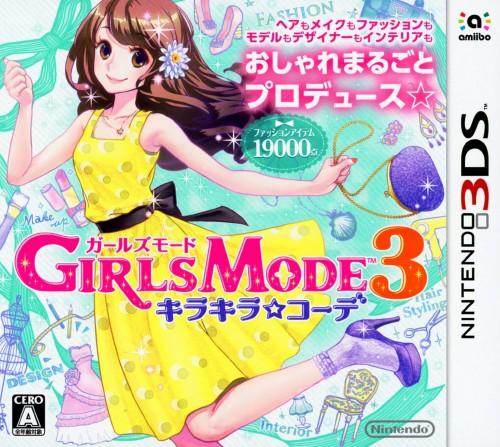 【中古】GIRLS MODE 3 キラキラ☆コーデ