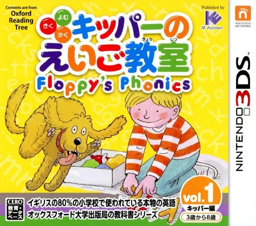 【中古】キッパーのえいご教室 Floppy's Phonics Vol.1 キッパー編