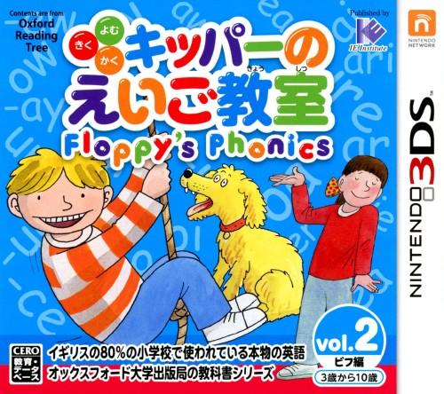 【中古】キッパーのえいご教室 Floppy's Phonics Vol.2 ビフ編