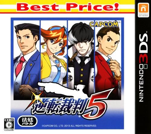 【中古】逆転裁判5 Best Price!