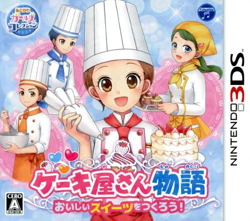 【中古】ケーキ屋さん物語 おいしいスイーツをつくろう!