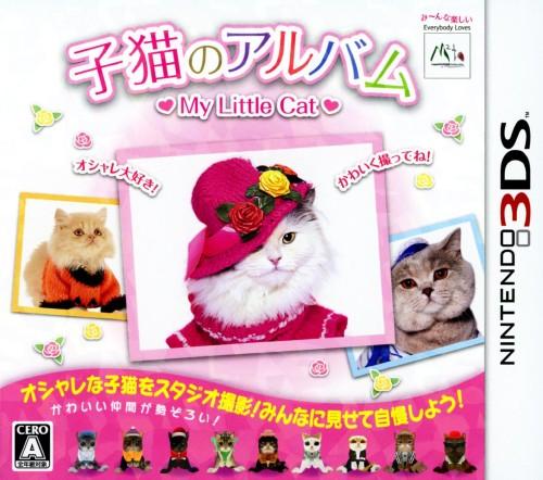 【中古】子猫のアルバム〜My Little Cat〜