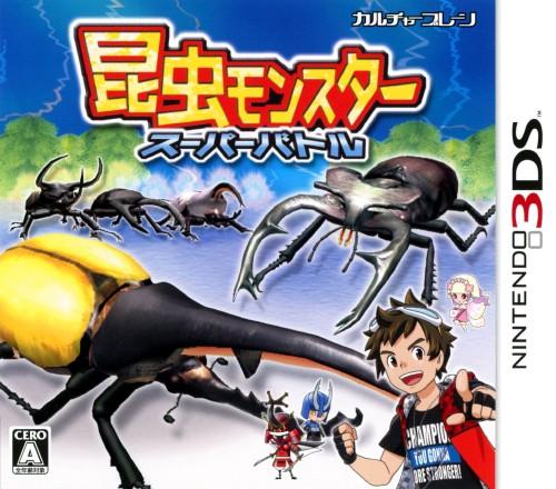 【中古】昆虫モンスター スーパー・バトル