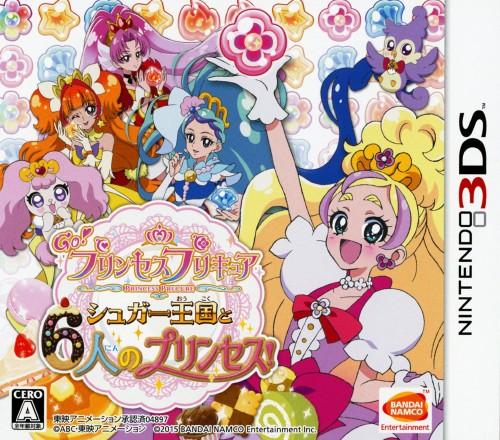 【中古】Go!プリンセスプリキュア シュガー王国と6人のプリンセス!