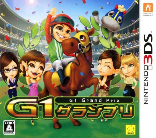 【中古】G1グランプリ