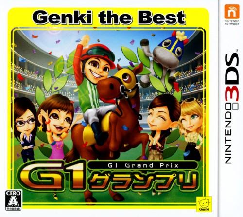 【中古】G1グランプリ Genki the Best