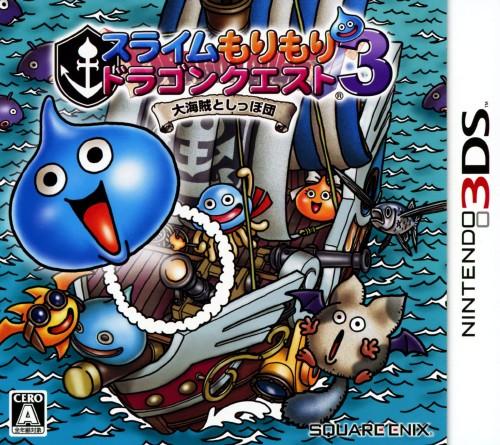 【中古】スライムもりもりドラゴンクエスト3 大海賊としっぽ団