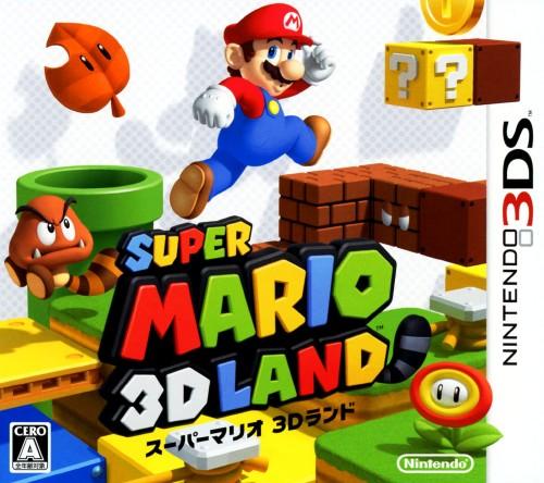 【中古】スーパーマリオ3Dランド