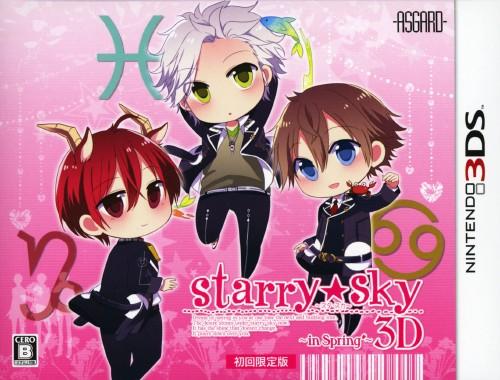 【中古】Starry☆Sky 〜in Spring〜 3D (限定版)
