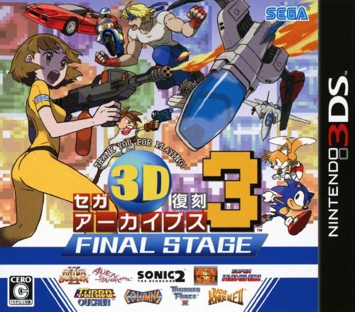 【中古】セガ3D復刻アーカイブス3 FINAL STAGE