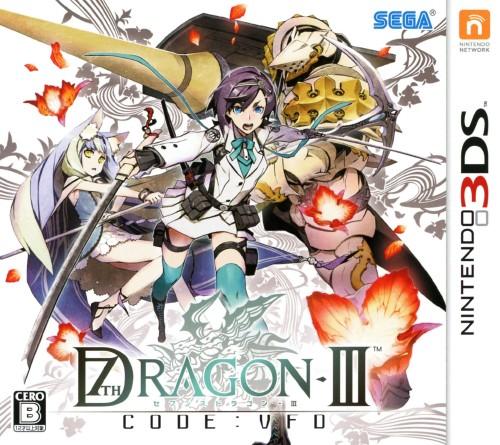 【中古】セブンスドラゴン3 code:VFD お買い得版