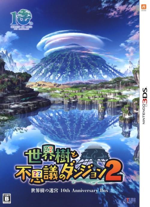 【中古】『世界樹と不思議のダンジョン2』 世界樹の迷宮 10th Anniversary BOX (限定版)
