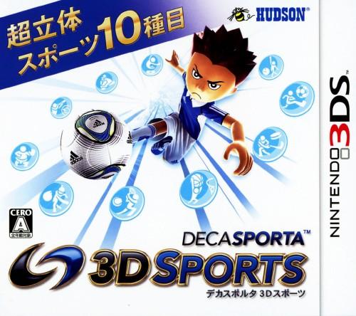 【中古】DECA SPORTA 3D SPORTS