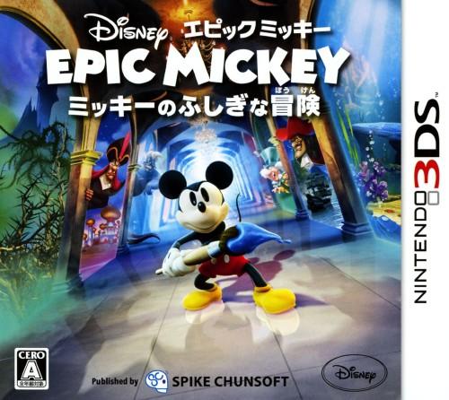 【中古】ディズニー エピックミッキー:ミッキーのふしぎな冒険