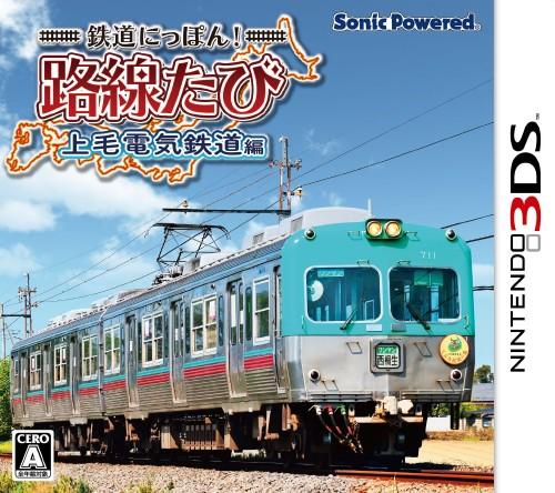 【中古】鉄道にっぽん!路線たび 上毛電気鉄道編