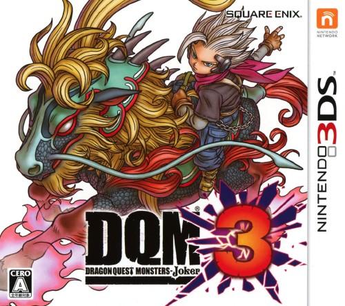 【中古】ドラゴンクエストモンスターズ ジョーカー3
