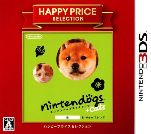 【中古】nintendogs+cats 柴&Newフレンズ ハッピープライスセレクション