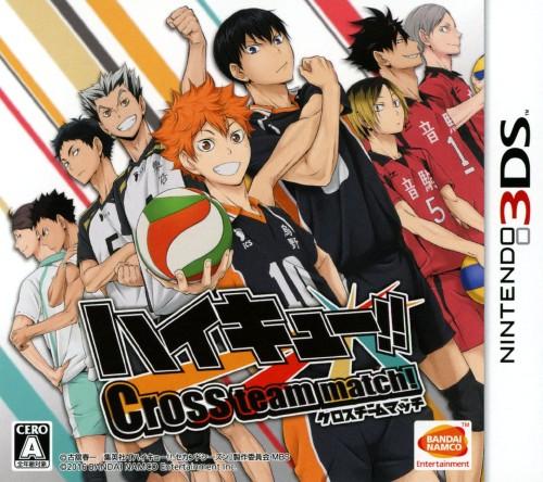 【中古】ハイキュー!! Cross team match!