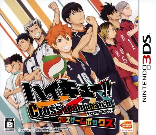 【中古】ハイキュー!! Cross team match! クロスゲームボックス (限定版)