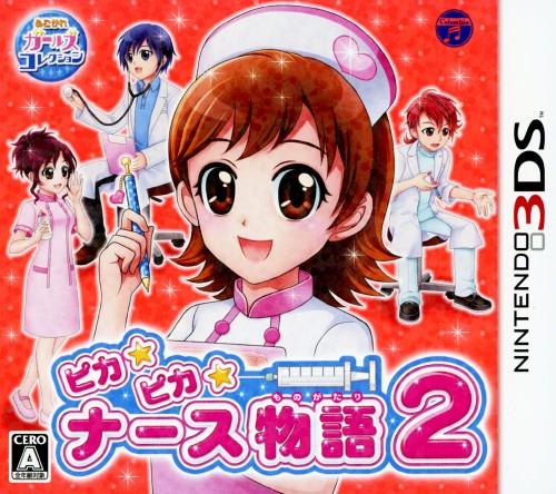 【中古】ピカピカナース物語2