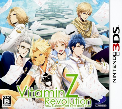 【中古】VitaminZ Revolution