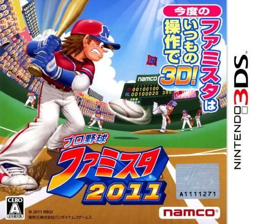 【中古】プロ野球 ファミスタ2011