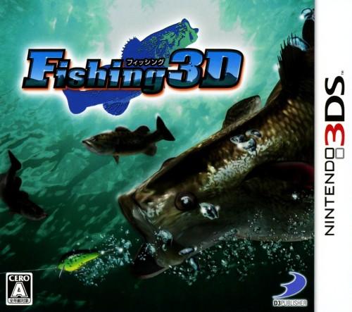 【中古】Fishing 3D