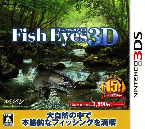 【中古】FISH EYES 3D