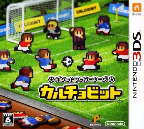 【中古】ポケットサッカーリーグ カルチョビット