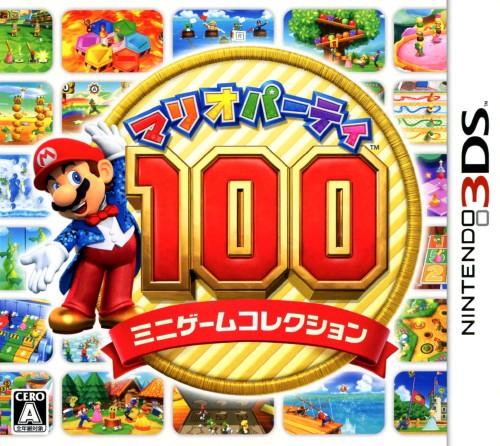 【中古】マリオパーティ100 ミニゲームコレクション