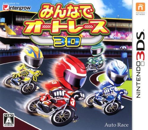 【中古】みんなでオートレース3D