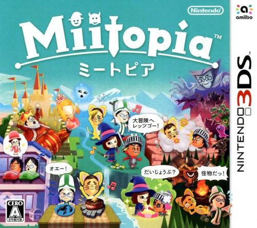 【中古】Miitopia