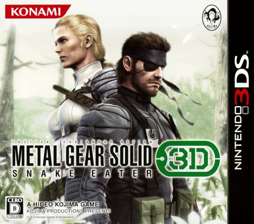 【中古】METAL GEAR SOLID SNAKE EATER 3D