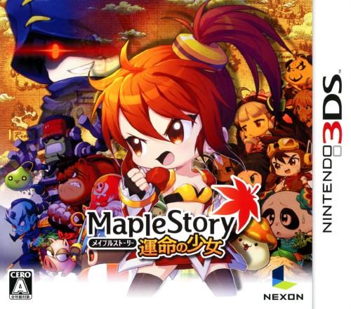 【中古】Maple Story 運命の少女