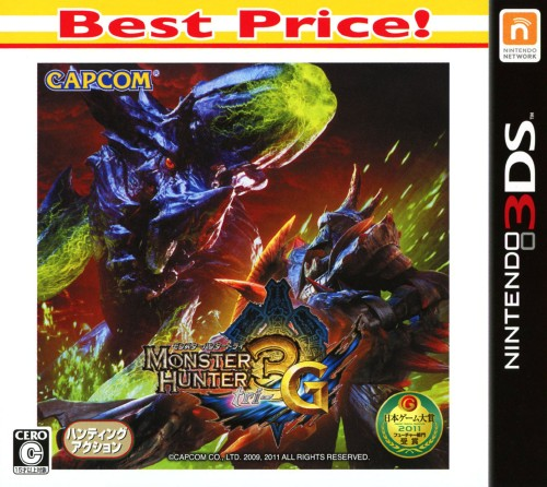 【中古】MONSTER HUNTER 3(tri)G Best Price!
