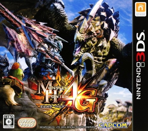 【中古】MONSTER HUNTER 4G