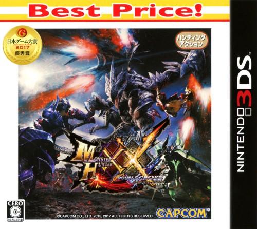 【中古】モンスターハンターダブルクロス Best Price!