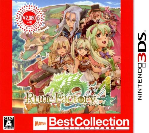 【中古】ルーンファクトリー4 Best Collection